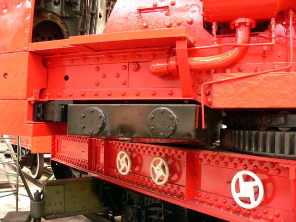 Train Whistle Mp3